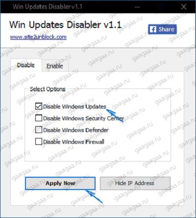 Бесплатная программа Win Updates Disable